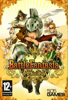 Battle Fantasia -Revised Edition