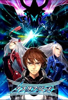 free steam game Astebreed: Definitive Edition