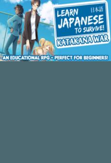 Learn Japanese To Survive! Katakana War