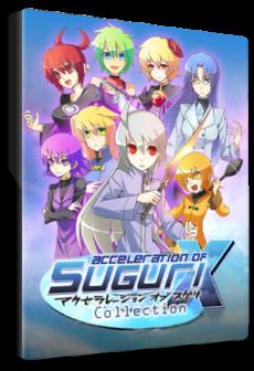 Suguri Collection