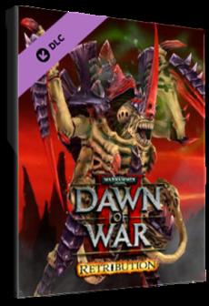 Warhammer 40,000: Dawn of War II: Retribution - Hive Tyrant Wargear