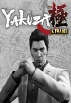 free steam game Yakuza Kiwami