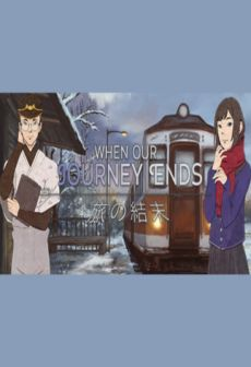free steam game When Our Journey Ends - A Visual Novel