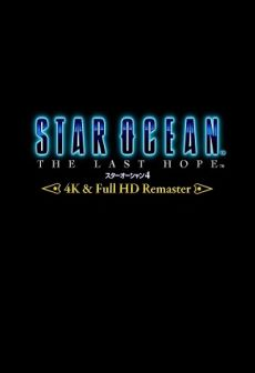 free steam game STAR OCEAN - THE LAST HOPE - 4K & Full HD Remaster