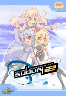 free steam game Acceleration of SUGURI 2