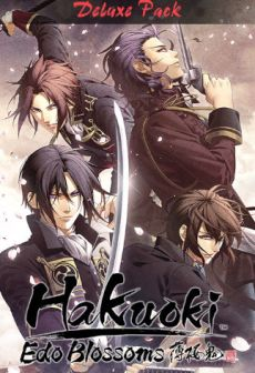 free steam game Hakuoki: Edo Blossoms - Deluxe Pack | デラックスセット | 數位附錄套組